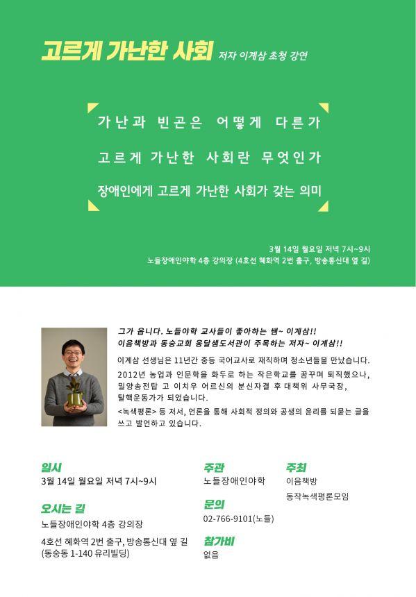 green04_web2.jpg