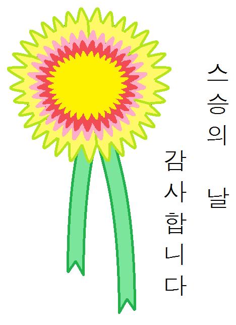 강삼합니다.png