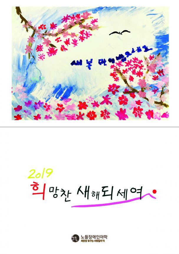 김수지.jpg