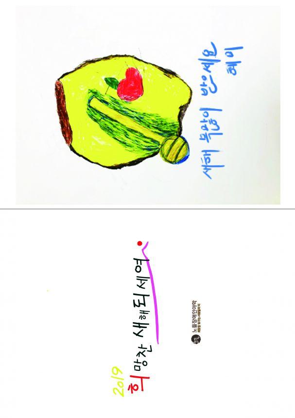이혜미.jpg
