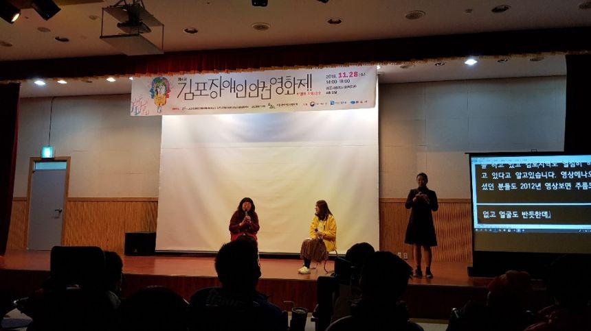 김포인권영화제.jpg
