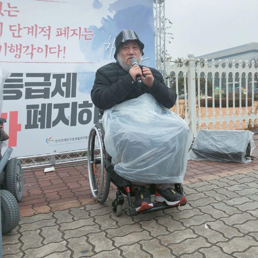 세계장애인의날2.jpg