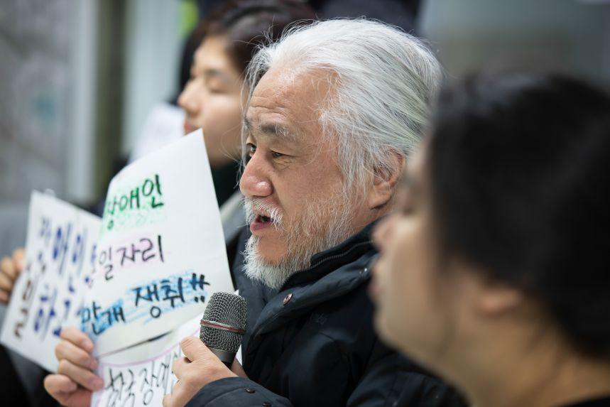 정택용_중증장애인노동권쟁취농성85일중단_026_20180213.jpg
