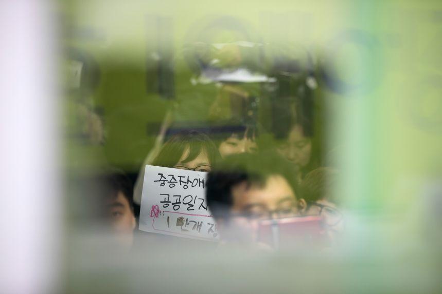 정택용_중증장애인노동권쟁취농성85일중단_030_20180213.jpg