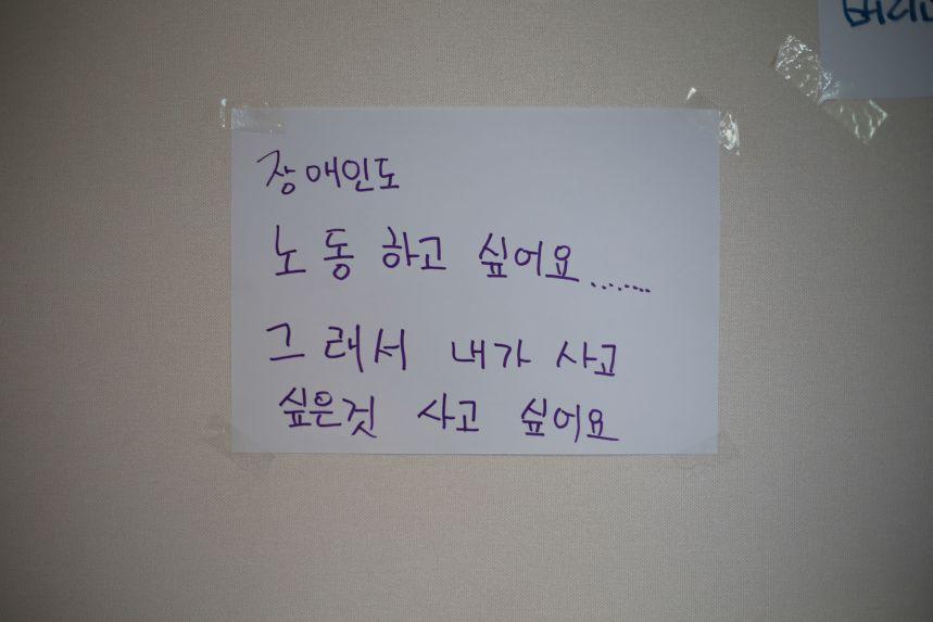 정택용_중증장애인노동권쟁취농성85일중단_014_20180213.jpg