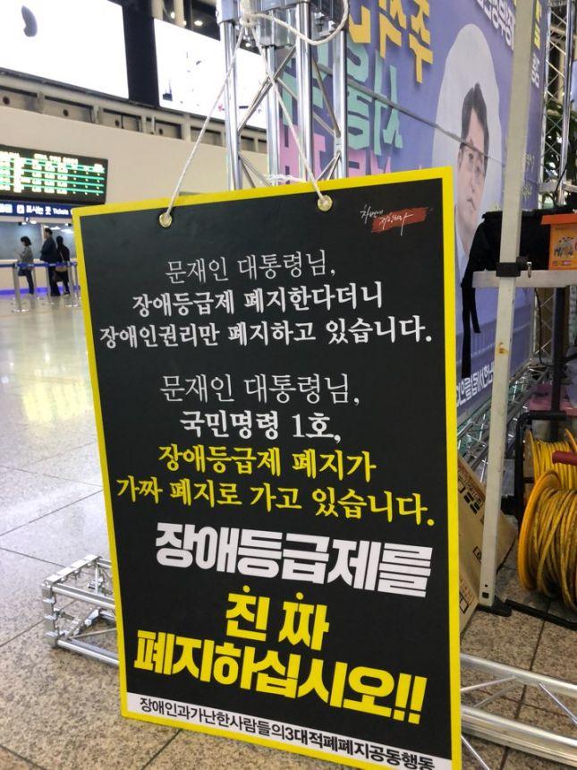 0924_경석_서울역농성장.jpg