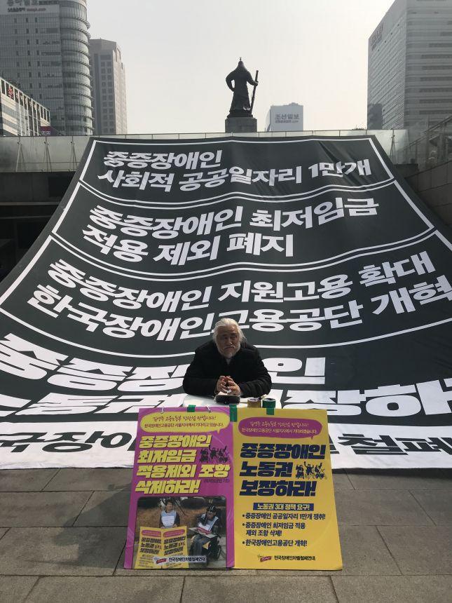 김필순전국노동자대회1.jpg