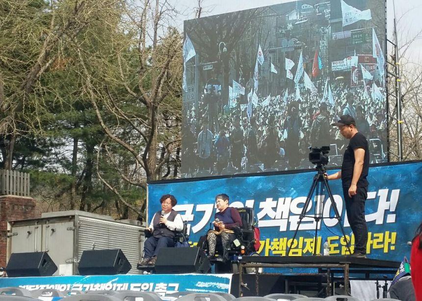 4.02발달장애인국가책임제도입촉구집회. 혜영.jpg