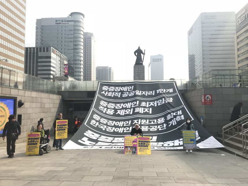 3.24김필순전국노동자대회.jpg