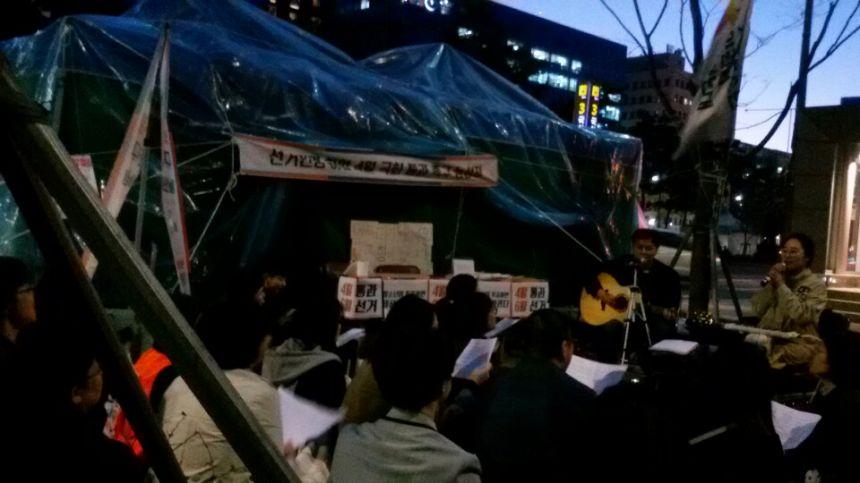 4.11청소년참정권연령하향촉구농성 명학.jpg