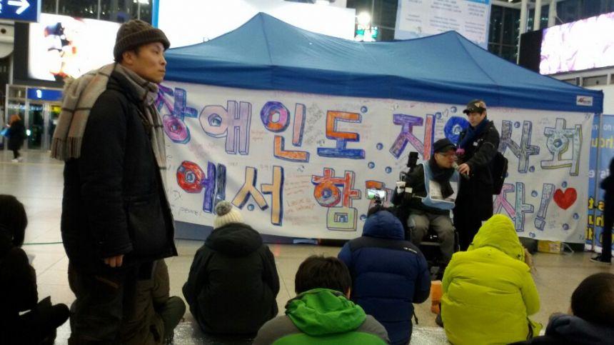 서울역농성20180220_165222604.jpg