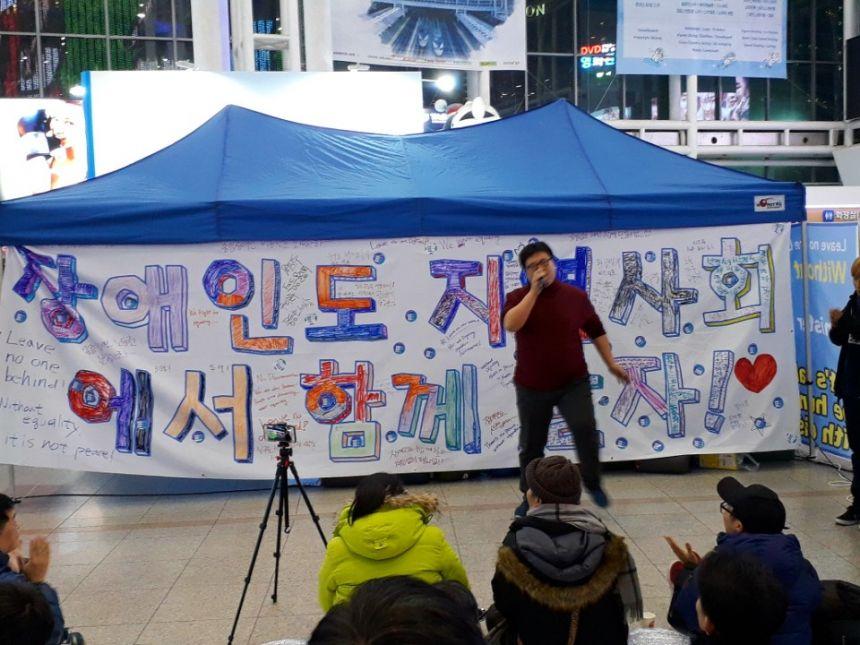 서울역농20180220_165239482.jpg