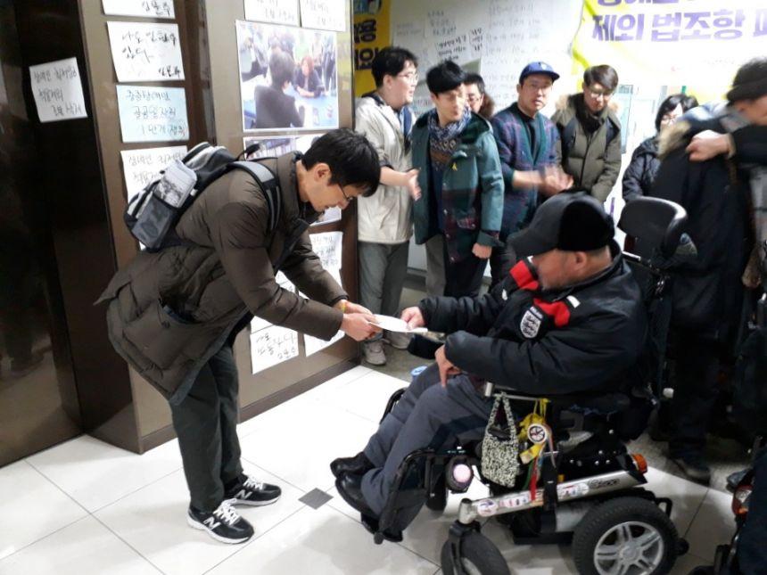 충무로농성장 박지호20180220_170612510.jpg