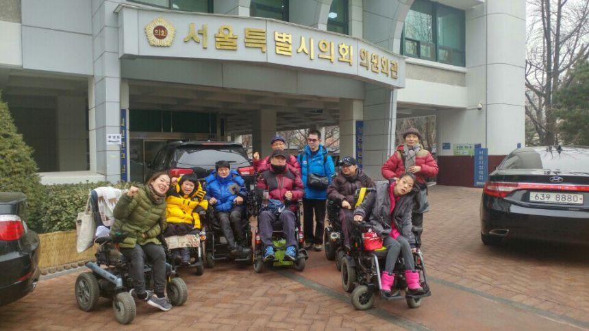 서울시 촛불교육감 기자회견.jpg