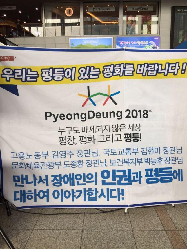 서울역농성 현수막20180220.jpg