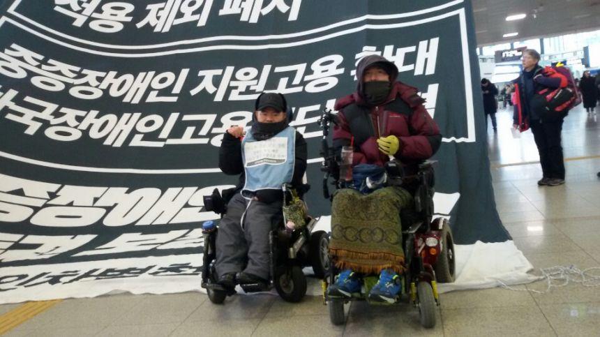 서울역농성 김명학20180220_170014150.jpg