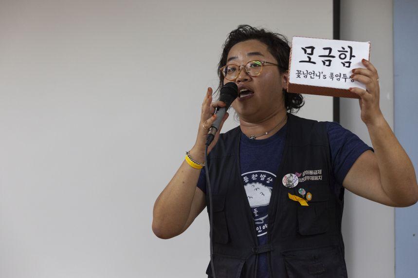 180809_노들장애인야학25주년개교기념식_박승원15.JPG