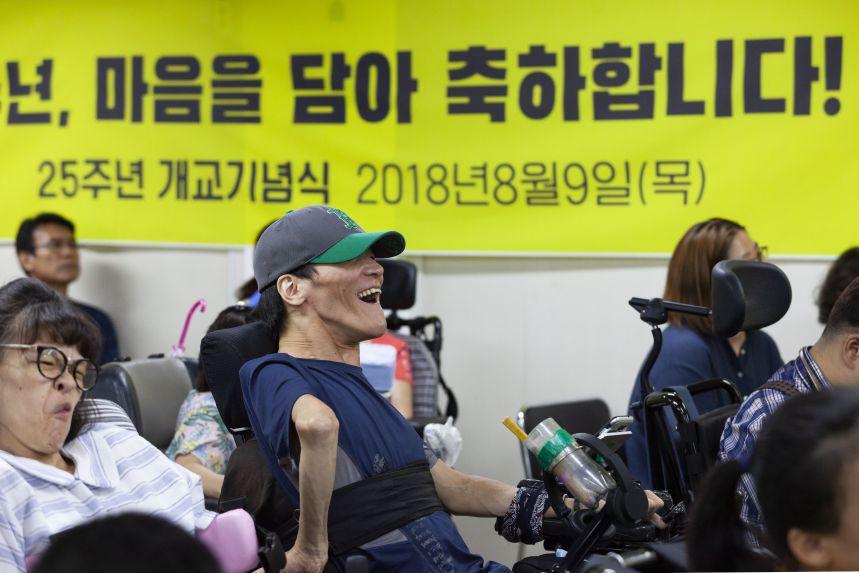 180809_노들장애인야학25주년개교기념식_박승원18.JPG
