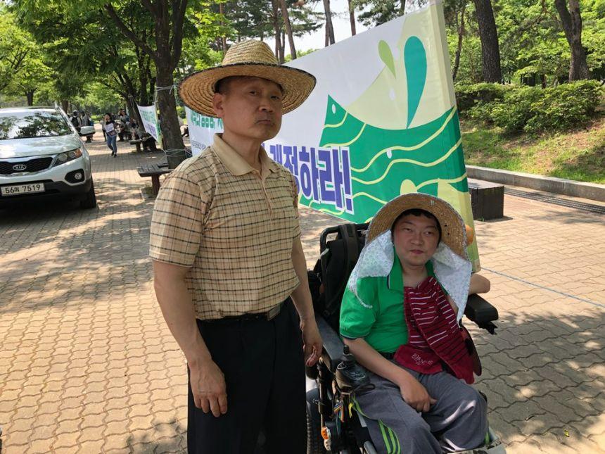 5월26일진수전교조집회.jpg