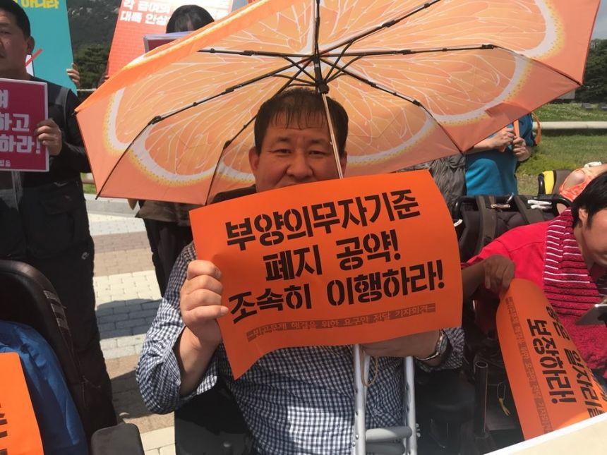 0621진석빈곤문제해결을위한요구안전달기자회견4.jpg