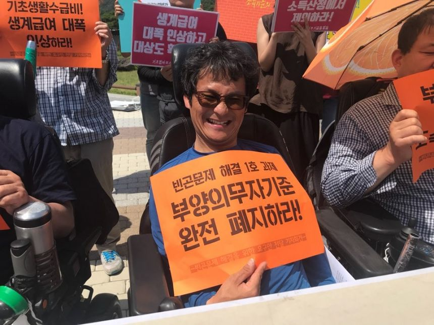 0621진석빈곤문제해결을위한요구안전달기자회견6.jpg
