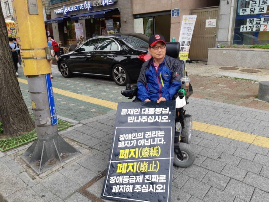 5월21일동림농성장선전전.jpg