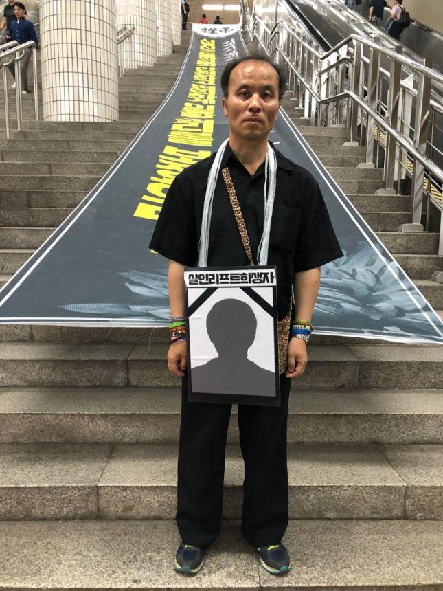 5월31일진수신길역리프트장애인추락참사 고 한경덕 추모제.jpg