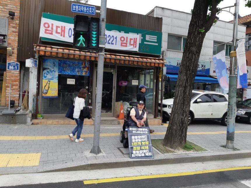 5월동림청와대농성장.jpg