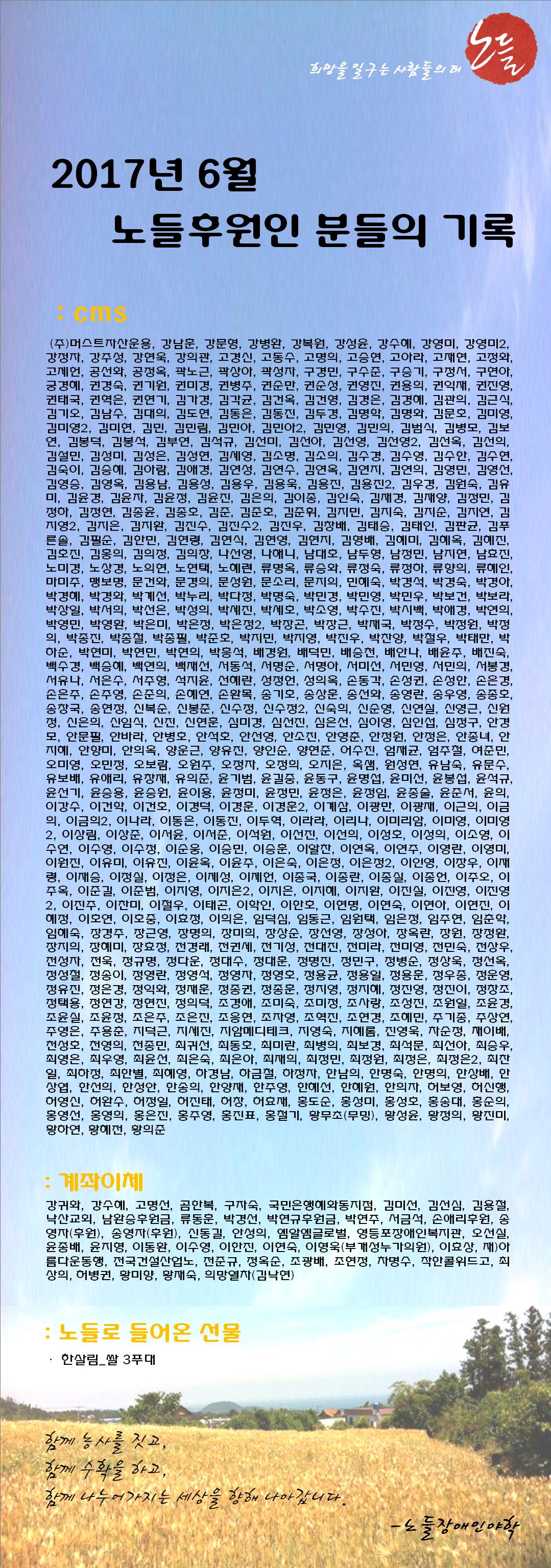 6월 현황수정.png