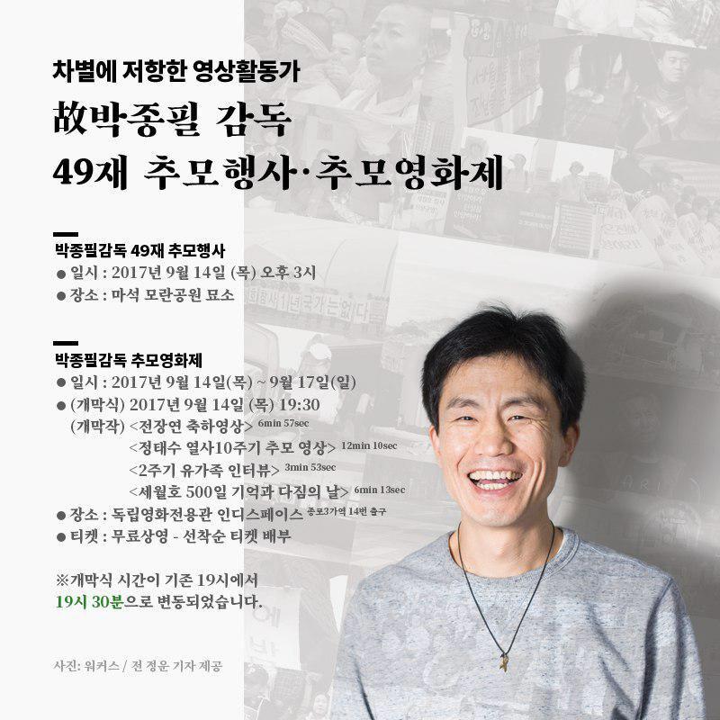 박종필감독1.jpg