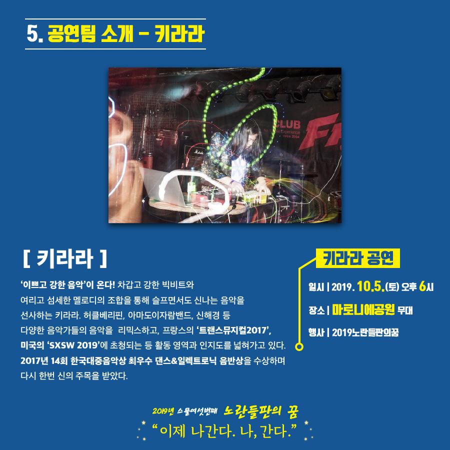 노란들판의꿈_카드뉴스(김유미)0930-수정1-5.jpg