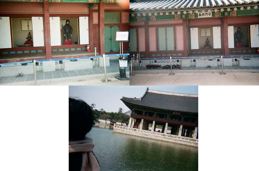 궁의 모습.jpg